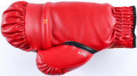 "Manny Pacquiao Signed Everlast Boxing Glove Inscribed ""Pacman"" (PSA COA) at PristineAuction.com"