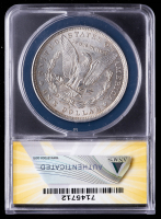 1884-O Morgan Silver Dollar, VAM-5 (ANACS MS63) at PristineAuction.com