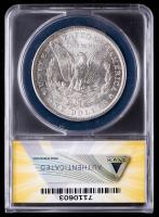 1885-O Morgan Silver Dollar, VAM-11 (ANACS MS63) at PristineAuction.com