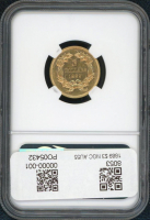 1889 $3 Gold Coin (NGC AU 55) at PristineAuction.com