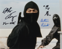"Sho Kosugi & Arthur Roberts Signed ""Revenge of the Ninja"" 11x14 Photo with Inscriptions (AutographCOA COA) at PristineAuction.com"