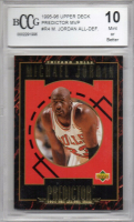 Michael Jordan 1995-96 Upper Deck Predictor MVP Redemption #R4 / All-Defensive (BCCG 10) at PristineAuction.com