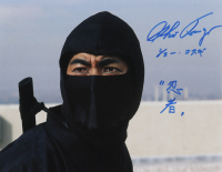 "Sho Kosugi Signed ""Revenge of the Ninja"" 11x14 Photo with Inscriptions (AutographCOA Hologram) at PristineAuction.com"