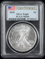 2010 American Silver Eagle $1 One Dollar Coin (PCGS MS69) at PristineAuction.com