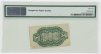 1863 10¢ Ten Cents United States Fractional Bank Note (Fr #1255) (Third Issue) (PMG 55) (EPQ) at PristineAuction.com