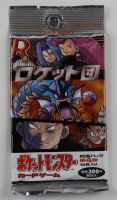 Pokemon Japanese Team Rocket Booster Pack with (10) Cards at PristineAuction.com