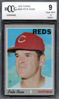 Pete Rose 1970 Topps #580 (BCCG 9) at PristineAuction.com