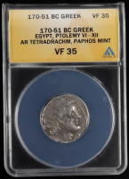 Ptolemy VI-XII 170-51 B.C. Egypt AR Tetradrachm Ancient Silver Coin, Paphos Mint (ANACS VF35) at PristineAuction.com
