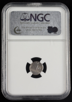 Thracian Chersonesus 4th Century B.C. AR Hemidrachm Ancient Greek Silver Coin - obv Lion Forepart, rv Bipartite Incuse (NGC Fine) at PristineAuction.com