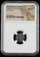Kingdom of Elymais 2nd Century AD Phraates AE Drachm (NGC Ch F) at PristineAuction.com