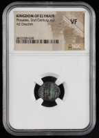 Kingdom of Elymais 2nd Century AD Phraates AE Drachm (NGC VF) at PristineAuction.com