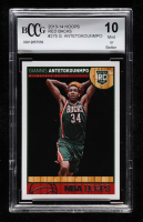 Giannis Antetokounmpo 2013-14 Hoops Red Backs #275 RC (BCCG 10) at PristineAuction.com