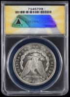 1881-S Morgan Silver Dollar - VAM-1A (ANACS MS64) at PristineAuction.com