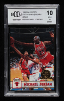 Michael Jordan 1993-94 Hoops Fifth Anniversary Gold #28 (BCCG 10) at PristineAuction.com