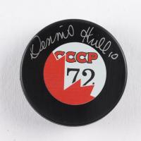 Dennis Hull Signed 1972 CCCP Logo Hockey Puck (COJO COA) at PristineAuction.com