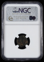 """""""Money of the Bible"""" Rabbel II & Gamilat c.A.D. 70-106 Ancient Nabatea AE Coin (NGC Ch F) at PristineAuction.com"""