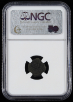 """""""Money of the Bible"""" Malichus II & Shaqilat II c.A.D. 40-70 Ancient Nabatea AE Coin (NGC VF) at PristineAuction.com"""