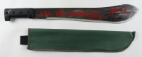 "Ari Lehman Signed ""Friday the 13th"" Steel Machete with Canvas Sheath Inscribed ""Kill For Mother!"" & ""Jason 1"" (Beckett COA) (See Description) at PristineAuction.com"