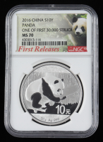2016 Panda Chinese 10 Yen 30 Grams .999 Silver Coin (PCGS MS70) at PristineAuction.com