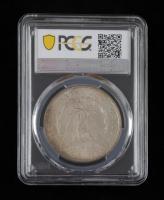 1887-O Morgan Silver Dollar (NGC F12) at PristineAuction.com
