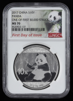 2017 Panda Chinese 10 Yen 30 Grams .999 Silver Coin (PCGS MS70) at PristineAuction.com