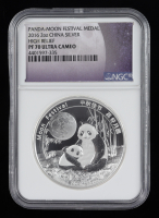 2016 Panda Chinese 2oz .999 Silver Coin (PCGS MS70 Ultra Cameo) at PristineAuction.com