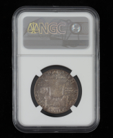 1959 Franklin Half Dollar (NGC MS64) at PristineAuction.com