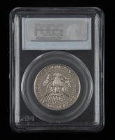 1987-S Kennedy Half Dollar (PCGS PR69 Deep Cameo) at PristineAuction.com