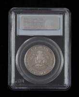 1990-S Kennedy Half Dollar (PCGS PR69 Deep Cameo) at PristineAuction.com