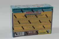 2019-20 NBA Hoops Premium Stock Basketball Mega Box with (10) Packs at PristineAuction.com