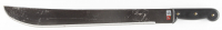 """Ari Lehman Signed """"Friday the 13th"""" Genuine 22"""" Steel Machete Inscribed """"Friday the 13th"""" & """"The OG Jason"""" (PA COA) at PristineAuction.com"""