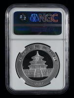 2004 China Panda Commemorative Silver Coin (NGC MS68) at PristineAuction.com