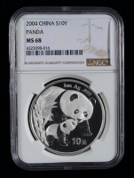 2004 China Panda Commemorative Silver Coin (NGC MS68) at PristineAuction.com