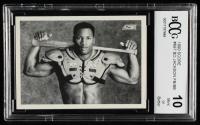 Bo Jackson 1990 Score #697 FB/BB (BCCG 10) at PristineAuction.com