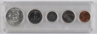 1966 United States Mint Set with (5) Coins at PristineAuction.com