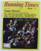 LeRoy Neiman Signed 1979 Running Times Magazine (JSA COA) at PristineAuction.com