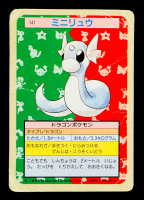Dratini 1996 Pokemon Topsun Japanese #147 at PristineAuction.com