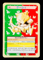 Abra 1997 Pokemon Topsun Japanese #63 Greenback at PristineAuction.com