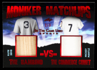 Babe Ruth / Mickey Mantle 2020 ITG Used Sports Moniker Matchups Dual Memorabilia Red Spectrum #MM01 at PristineAuction.com