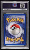 Squirtle 1999 Pokemon Base Shadowless #63 C (PSA 9) at PristineAuction.com