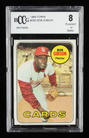 Bob Gibson 1969 Topps #200 (BCCG 8) at PristineAuction.com