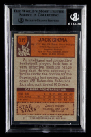 """Frank Thomas Signed 1978-79 Topps #117 RC Inscribed """"HOF 19"""" (BGS Encapsulated) at PristineAuction.com"""
