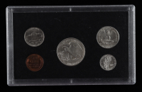 1939-P United States Mint Coin Set with (5) Coins at PristineAuction.com