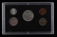 1937-P United States Mint Coin Set with (5) Coins at PristineAuction.com