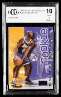 Kobe Bryant 1996-97 SkyBox Premium #203 RC (BCCG 10) at PristineAuction.com