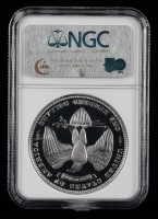2005 George T. Morgan 1 oz Silver $100 Union Coin (NGC Gem Proof) at PristineAuction.com