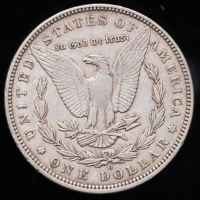 1892-O Morgan Silver Dollar at PristineAuction.com