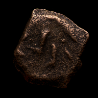 """Widow's Mite"" Rare Biblical 2000 Year Old Coin From The Holy Land at PristineAuction.com"