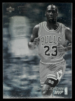 Michael Jordan 1991-92 Upper Deck Award Winner Holograms #AW4 MVP at PristineAuction.com