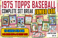1975 TOPPS BASEBALL COMPLETE SET BREAK JUMBO MYSTERY BOX– 15 CARDS PER BOX at PristineAuction.com